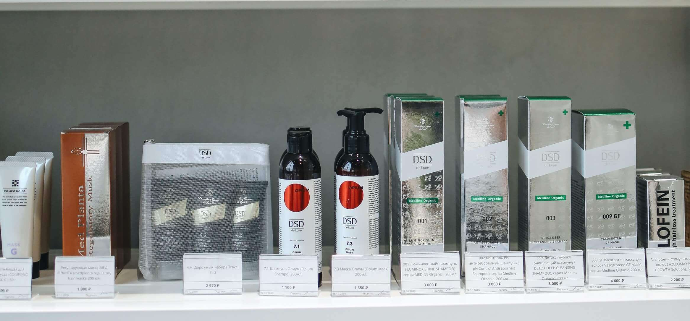 Used cosmetic, perfumery and soap machines