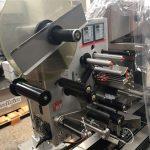 Transvis - Module marquage et étiquetage datamatrix